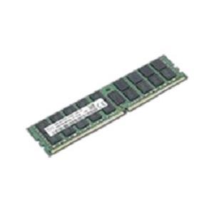 Módulo RAM Lenovo - 16GB (1 x 16GB) - DDR4-2666PC4-21300 DDR4 SDRAM - CL17 - 1.20V - ECC - Registrado - 288-clavijas - DIMM